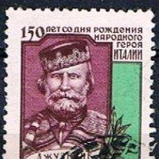 Sellos: RUSIA 1957 (MI 2033) MILITAR, POLÍTICO Y HEROE ITALIANO GIUSEPPE GARIBALDI (USADO). Lote 53013606