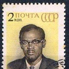 Sellos: RUSIA 1961 YT 2422 MI 2487 PATRICIO LUMUMBA. PRIMER MINISTRO REPUBLICA DEMOCRÁTICA DEL CONGO (USADO. Lote 162443153