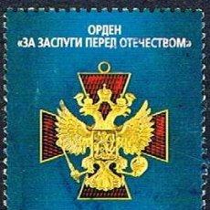 Sellos: RUSIA 2012: MEDALLAS: (MI. 1797) ESTRELLA DE LA ORDEN -AL MERITO A LA PATRIA- (USADO). Lote 143173537