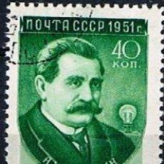 Selos: URSS -RUSIA 1951 YT 1561 MI.1580 INGENIERO ELECTRICO A. N. LODYGIN (USADO). Lote 53238953
