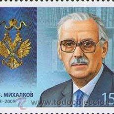 Timbres: RUSIA 2013 (1737)ESCRITOR RUSO SERGUÉI MIJALKOV. CABALLERO ORDEN DE SAN ANDRES MNH**. Lote 53278801