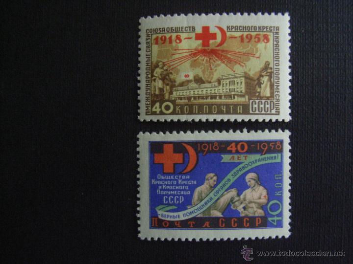 RUSIA Nº YVERT 2094/5*** AÑO 1958. 40 ANIV. CRUZ ROJA Y MEDIA LUNA ROJA SOVIETICAS (Sellos - Extranjero - Europa - Rusia)