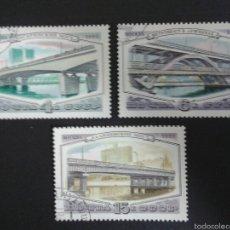 Sellos: SELLOS DE RUSIA (URSS). PUENTES. YVERT 4761/3. SERIE COMPLETA USADA.. Lote 54152124
