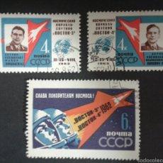 Sellos: SELLOS DE RUSIA (URSS). YVERT 2550/2. SERIE COMPLETA USADA.. Lote 54334113