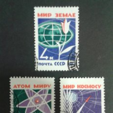 Sellos: SELLOS DE RUSIA (URSS). YVERT 2648/50. SERIE COMPLETA USADA.. Lote 54334120