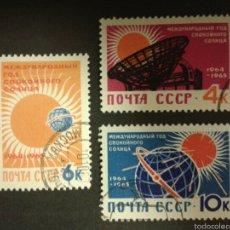 Sellos: SELLOS DE RUSIA (URSS). YVERT 2768/70. SERIE COMPLETA USADA.. Lote 54334136