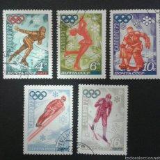 Sellos: SELLOS DE RUSIA (URSS). DEPORTES. YVERT 3809/13. SERIE COMPLETA USADA.. Lote 54457186
