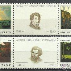 Sellos: RUSIA - 1991 - SCOTT 5961A/5963A** MNH. Lote 191703891