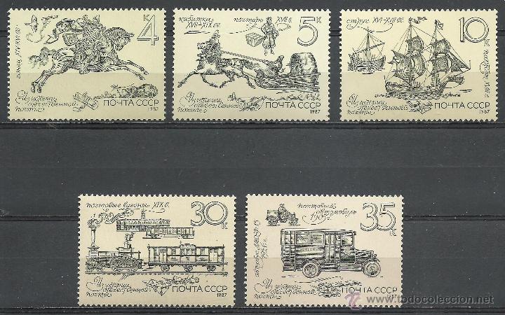 RUSIA - 1987 - SCOTT 5585/5589** MNH (Sellos - Extranjero - Europa - Rusia)