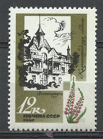 RUSIA - 1967 - SCOTT 3402** MNH (Sellos - Extranjero - Europa - Rusia)