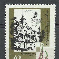 Sellos: RUSIA - 1967 - SCOTT 3402** MNH. Lote 191704173