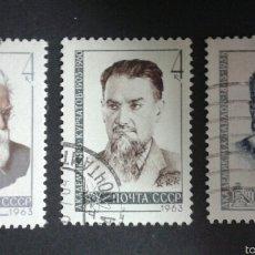 Sellos: SELLOS DE RUSIA (URSS). YVERT 2641/3. SERIE COMPLETA USADA.. Lote 54662624