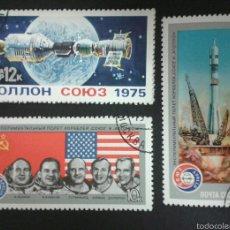 Sellos: SELLOS DE RUSIA (URSS). YVERT 4157/60. SERIE COMPLETA USADA.. Lote 54682475