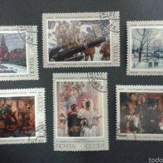 Sellos: SELLOS DE RUSIA (URSS). PUNTURAS. YVERT 4167/72. SERIE COMPLETA USADA.. Lote 54682509