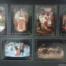 Sellos: SELLOS DE RUSIA (URSS). PINTURAS. YVERT 4355/60. SERIE COMPLETA USADA.. Lote 54682597