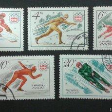 Sellos: SELLOS DE RUSIA (URSS). DEPORTES. YVERT 4225/9. SERIE COMPLETA USADA.. Lote 54682660