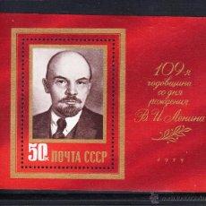 Sellos: RUSIA HB 137** - AÑO 1979 - 109º ANIVERSARIO DEL NACIMIENTO DE LENIN. Lote 54685427