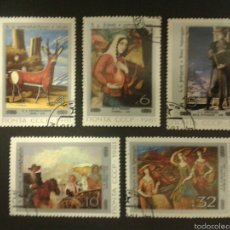 Sellos: SELLOS DE RUSIA (URSS). PINTURAS. YVERT 4860/4. SERIE COMPLETA USADA.. Lote 54712974