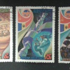 Sellos: SELLOS DE RUSIA (URSS). YVERT 4646/8. SERIE COMPLETA USADA.. Lote 54720292