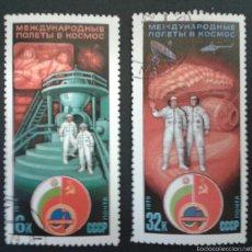 Sellos: SELLOS DE RUSIA (URSS). YVERT 4593/4. SERIE COMPLETA USADA.. Lote 54720334