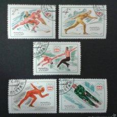 Sellos: SELLOS DE RUSIA (URSS). DEPORTES. YVERT 4225/9. SERIE COMPLETA USADA.. Lote 54720354