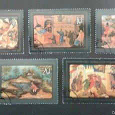 Sellos: SELLOS DE RUSIA (URSS). YVERT 4925/9. SERIE COMPLETA USADA.. Lote 54720369