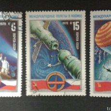 Sellos: SELLOS DE RUSIA (URSS). YVERT 4463/5. SERIE COMPLETA USADA. . Lote 54720421