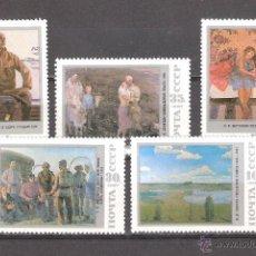 Sellos: RUSIA (URSS) 5449/53** SERIE COMPLETA. PINTURAS. Lote 245128665