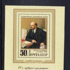 Sellos: RUSIA HB 127** - AÑO 1978 - 127º ANIVERSARIO DEL NACIMIENTO DE LENIN. Lote 152655813