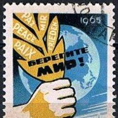 Sellos: RUSIA 1965 YT 2982 MI. 3086 CONGRESO INTERNACIONAL PARA LA PAZ Y EL DESARME. (USADO). Lote 55012500