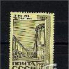 Sellos: LENINGRADO. RUSIA.SELLO AÑO 1968. Lote 56466129