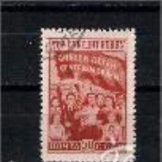 Sellos: DESFILE POR LA PAZ. RUSIA. SELLO AÑO 1950. Lote 56466421