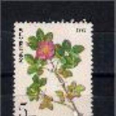 Sellos: FLORA DE RUSIA. AÑO 1985. Lote 56466482