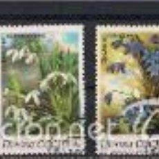 Sellos: FLORES DE RUSIA. SELLOS AÑO 1983. Lote 56466612