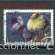 Sellos: AVES DE RUSIA. SELLO AÑO 1975. Lote 56466681