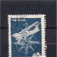 Sellos: CONQUISTA DEL ESPACIO. RUSIA. SELLO AÑO 1978. Lote 56467000