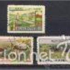 Sellos: AGRICULTURA EN RUSIA. SELLOS AÑO 1954. Lote 56467068