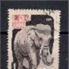 Sellos: ELEFANTE. FAUNA DEL ZOO DE MOSCOU.SELLO AÑO 1964. Lote 56467127