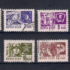 Sellos: SERIE BÁSICA. RUSIA SELLOS AÑOS 1966/9. Lote 56470178