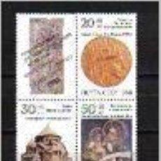 Sellos: ARQUEOLOGÍA EN RUSIA. SELLOS AÑO 1988. Lote 56470348
