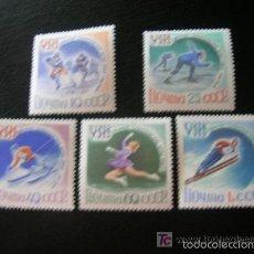 Sellos: RUSIA 1960 IVERT 2258/62 *** 8º JUEGOS OLIMPICOS DE INVIERNO EN SQUAW VALLEY E.U. - DEPORTES. Lote 56609716