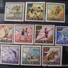 Sellos: RUSIA 1960 IVERT 2310/9 *** JUEGOS OLIMPICOS DE ROMA - DEPORTES. Lote 56609798