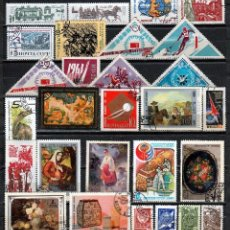 Sellos: URSS-RUSIA (16-285) LOTE 60 SELLOS DIFERENTES .- ** / *( 2 FOTOS). Lote 56756791