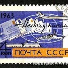 Sellos: RUSIA-URSS 1963- YV 2716 SN 2783. Lote 56859317