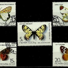Sellos: RUSIA-URSS 1986- YV 5285/89 SN 5435/39 (SERIE). Lote 56982710