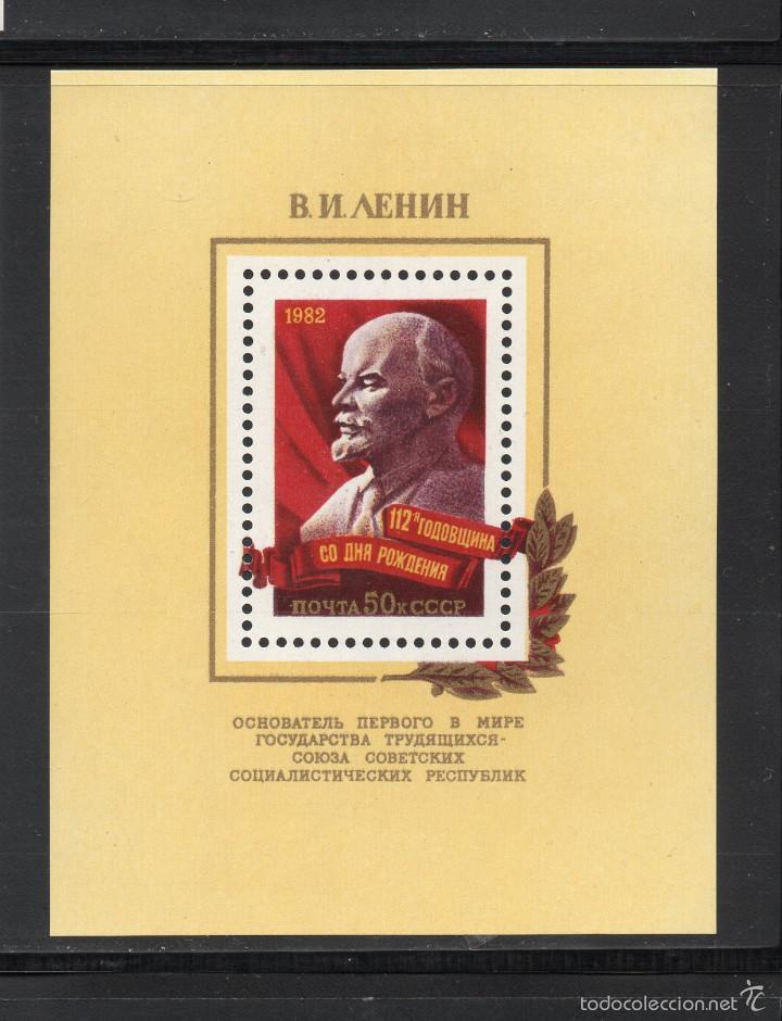 RUSIA HB 154** - AÑO 1982 - 112º ANIVERSARIO DEL NACIMIENTO DE LENIN (Sellos - Extranjero - Europa - Rusia)