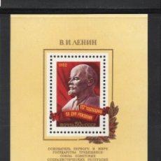 Sellos: RUSIA HB 154** - AÑO 1982 - 112º ANIVERSARIO DEL NACIMIENTO DE LENIN. Lote 57080754