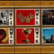 Sellos: RUSIA. YVERT NSº 4417/22 NUEVOS Y DEFECTUOSOS. Lote 57632365