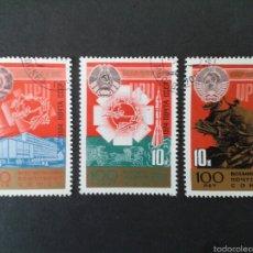 Sellos: SELLOS DE RUSIA (URSS). UPU. YVERT 4083/5. SERIE COMPLETA USADA.. Lote 57686497