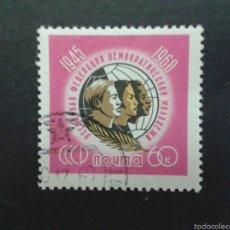 Sellos: SELLOS DE RUSIA (URSS). YVERT 2344. SERIE COMPLETA USADA.. Lote 58020478